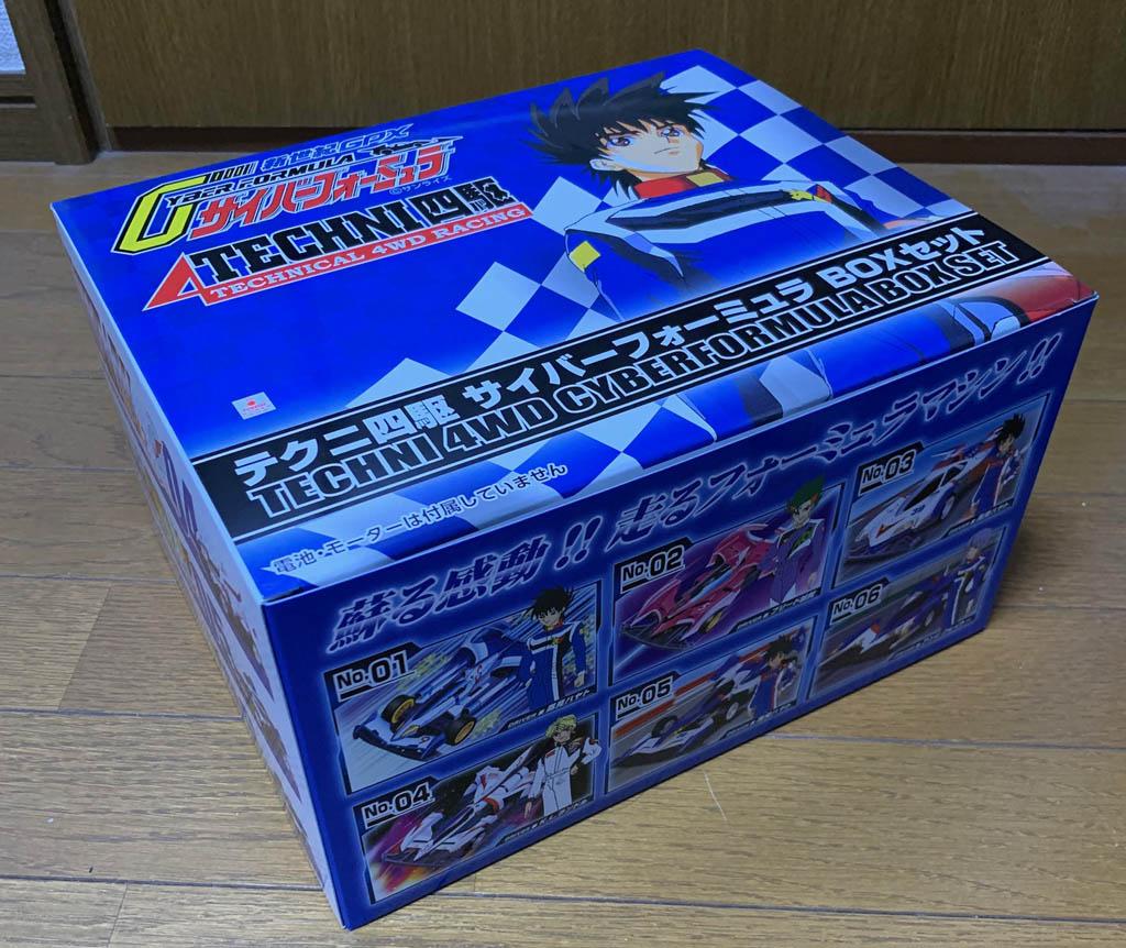 テクニ四駆BOX